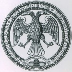 613px-Russian_Republic_Seal_1917